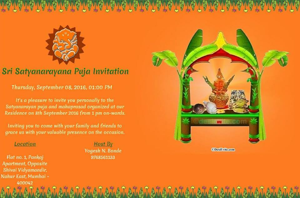 Office Warming Invitation Wording were Amazing Design To Make Beautiful Invitation Design