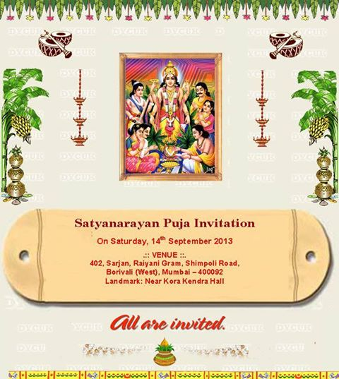 Home Satyanarayan Pooja Invitation In Text Best Custom