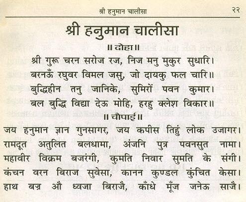 meaning of hanuman chalisa in hindi.pdf