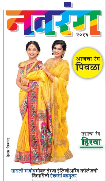 Navrang yellow color Saree