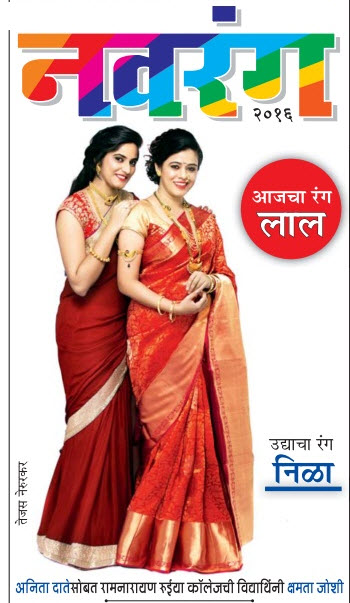 Navrang Red color Saree