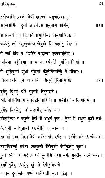 ratri-suktam-lyrics-in-sanskrit1