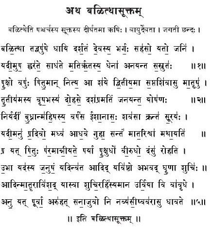 balitha-suktam