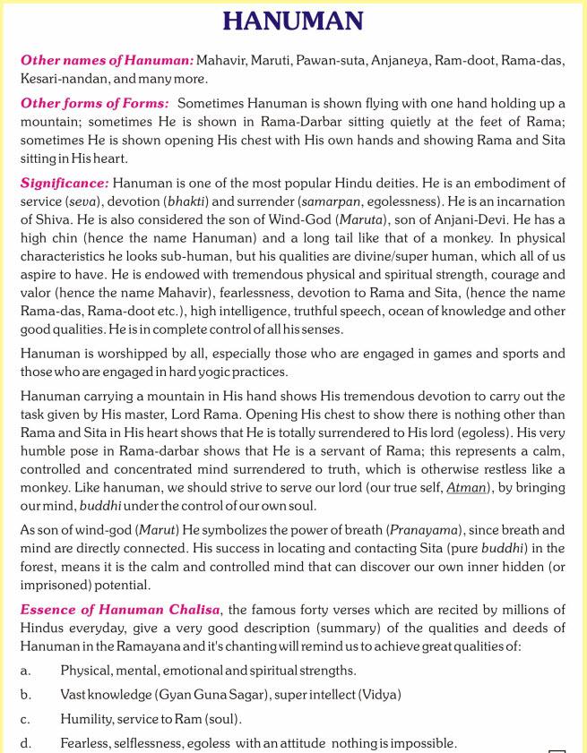 hanuman meaning