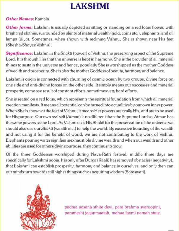 lakshmi meaning