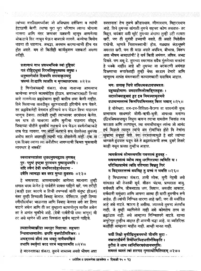 page8