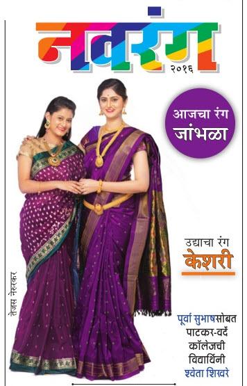 Navrang purple color Saree