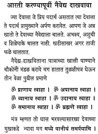 How to give naivedya to ganesha