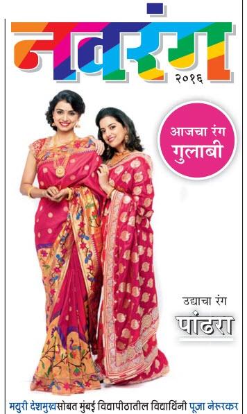 pink-color-saree