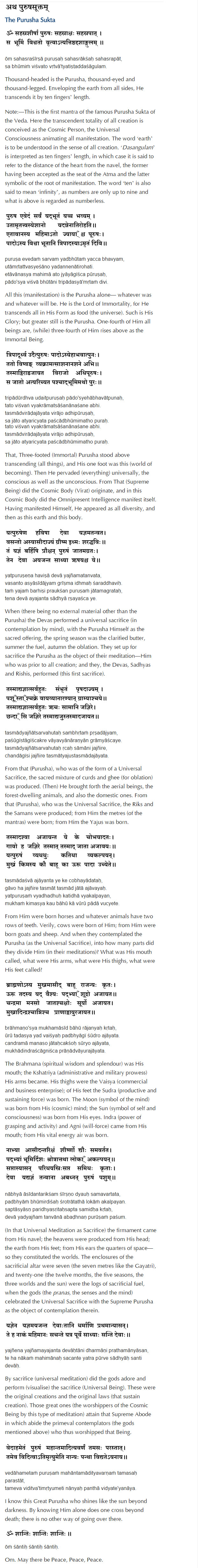 Purush Suktam