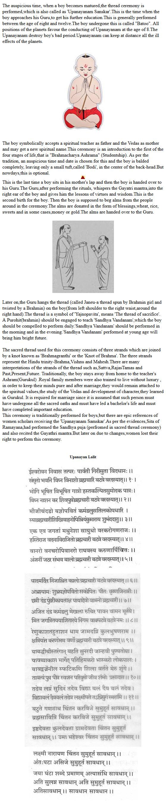 Upnayan Sanskar Ceremony Procedure