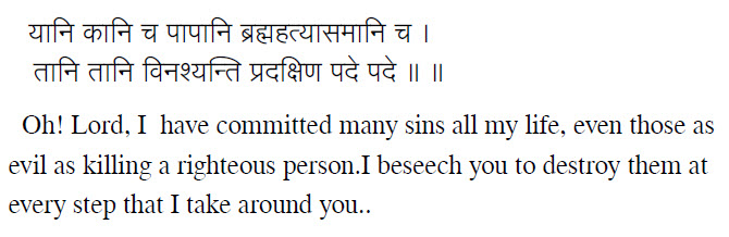 mantra for removing sin